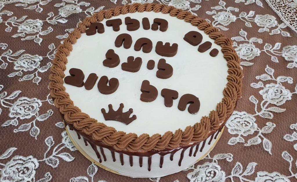 עוגת נוגט